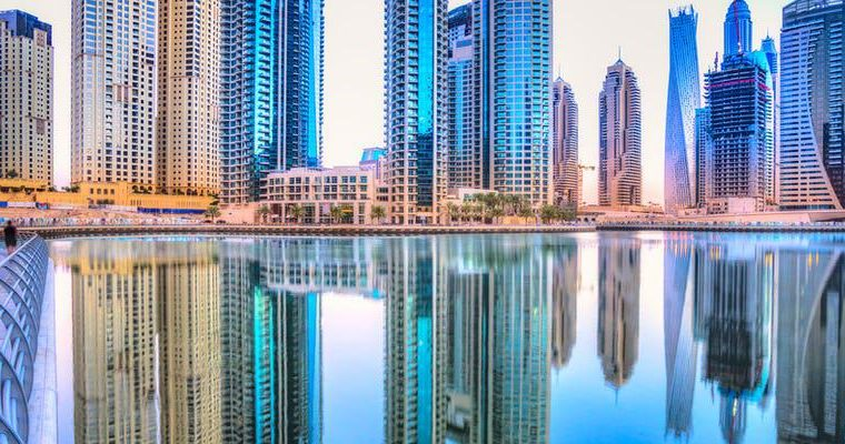 خرید ملک در امارات