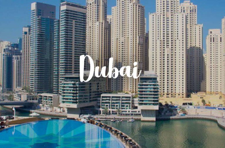 قیمت خرید آپارتمان در امارات